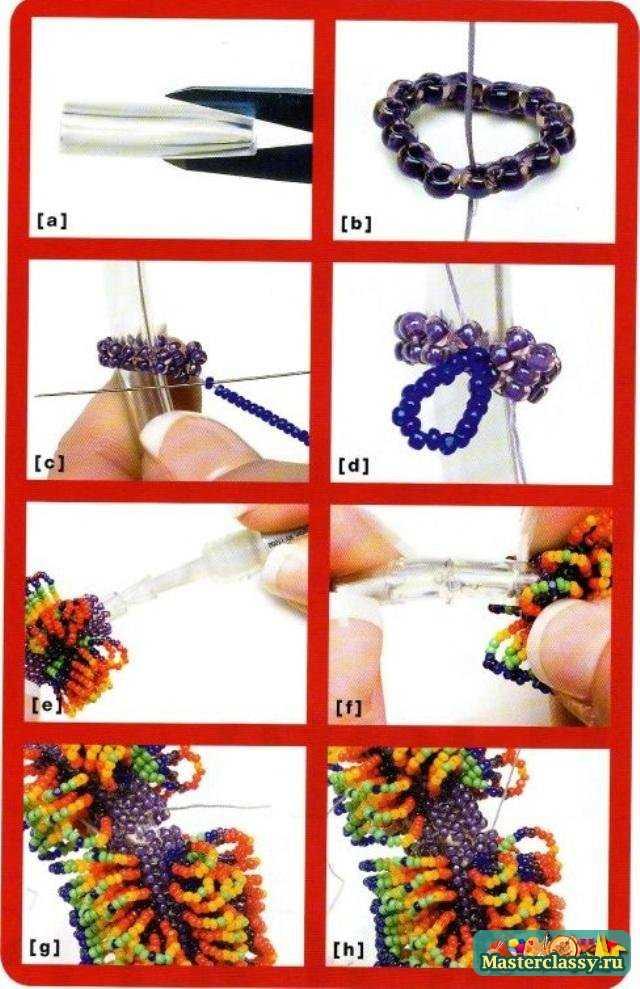 Схема плетения браслета с именем из бисера.
