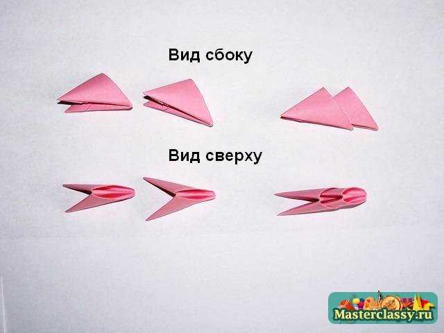Сборка Фламинго оригами