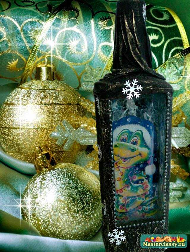 Декупаж бутылки 2013.  Новогодняя Змейка.  Мастер класс.