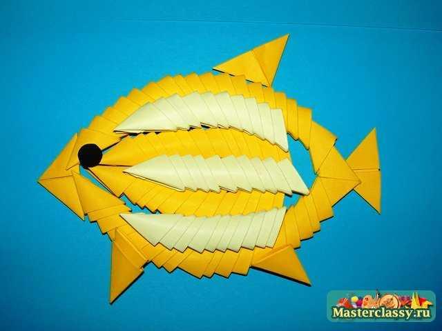 Рыбка оригами