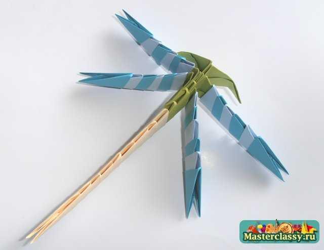 Модульное оригами. Стрекоза.