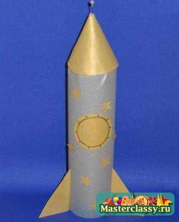 Игрушки своими руками ракеты