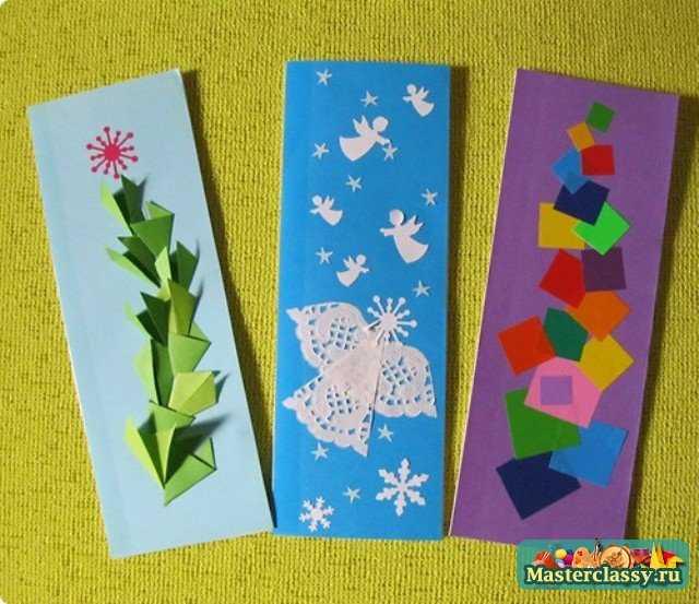 поделки открытки из бумаги: