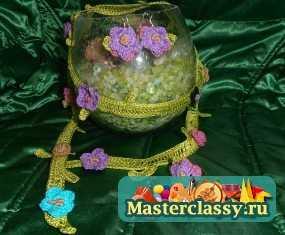 Комплект вязаных украшений, крючком «Цветочная поляна». Мастер класс с пошаговым фото.