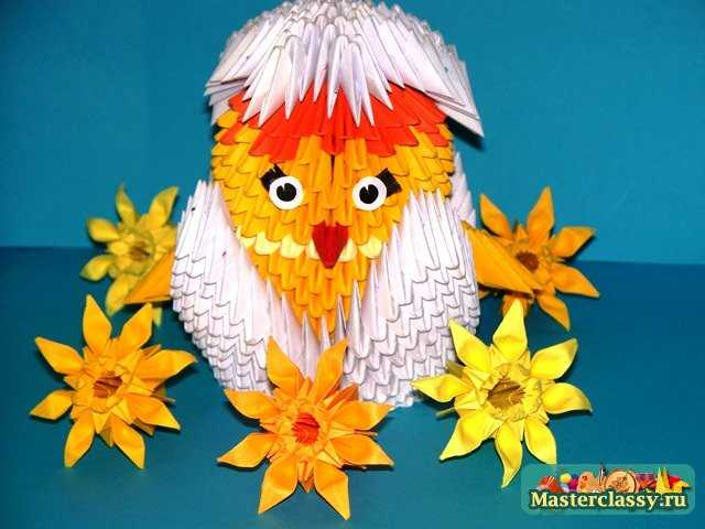 Цыпленок модульное оригами