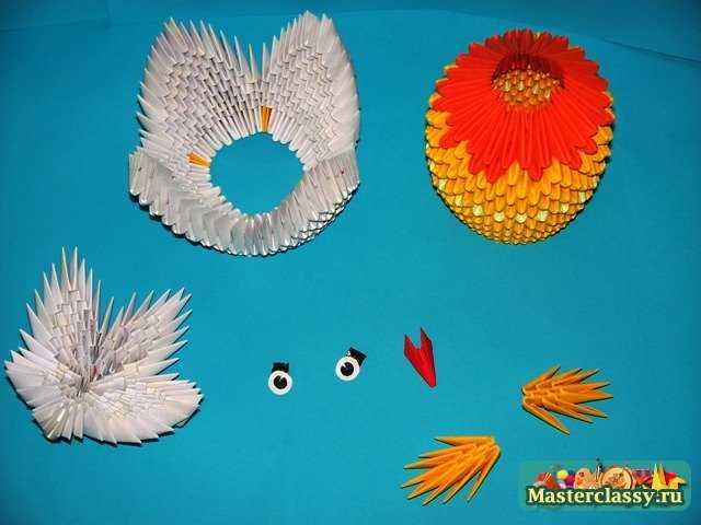 Цыпленок.  Оригами из модулей.  Мастер-класс с пошаговыми фото.  Сборка Цыпленка модульное оригами.