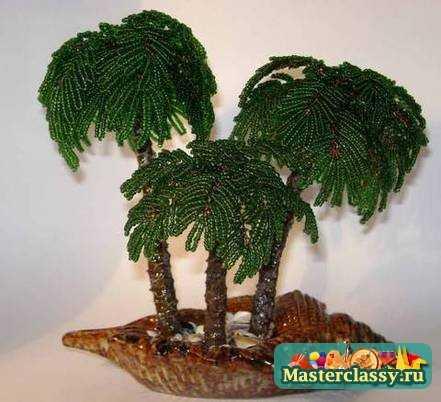 Поделки из бисера - деревья.  Пальма Конечно некоторым было бы приятнее если бы Сэм не отсвечивал рядом с Дином.