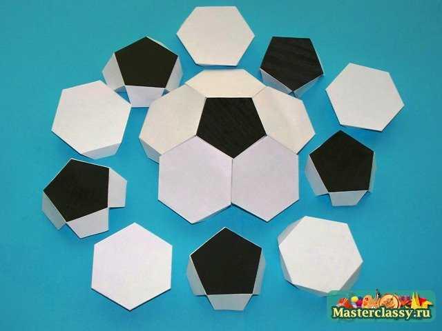 Как из бумаги сделать футбольный мяч из 40