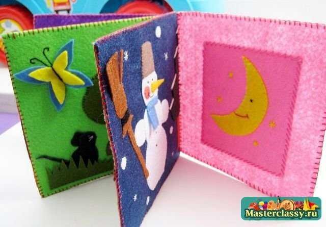 Развивающие книги для детишек