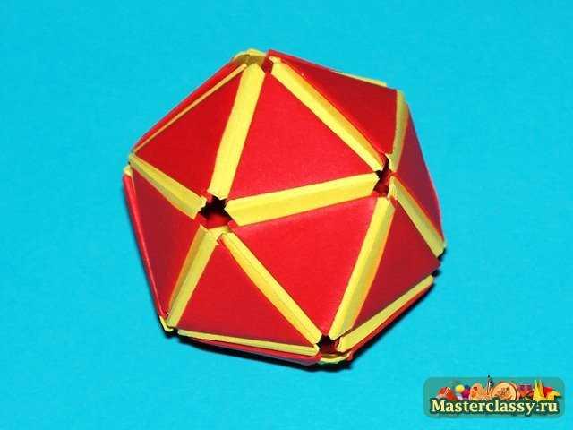 Кусудама из Треугольных модулей