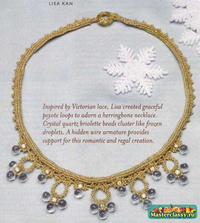 Для модниц предоставлены схемы разнообразного украшения из бисера.  Схема колье, что приглянется вам на сайте или на...