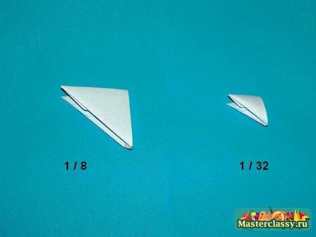 Модули для оригами Торт