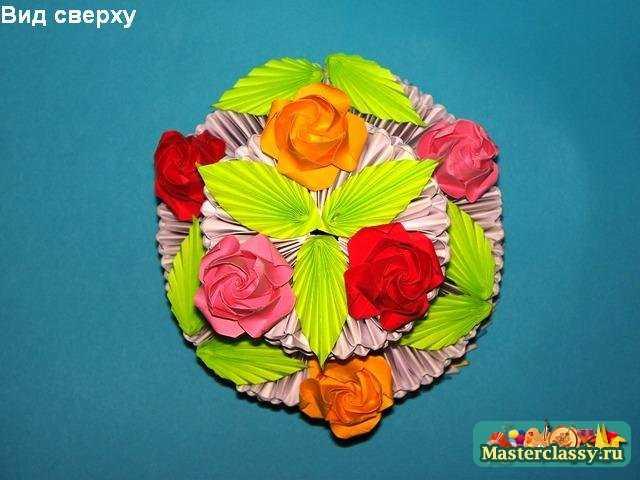 Модульное оригами Торт