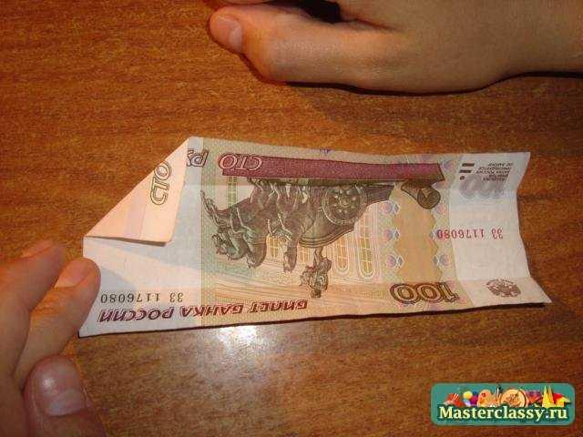 Оригами из денег. Рубашка с