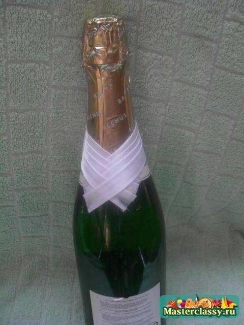 Оформление бутылок шампанского своими руками