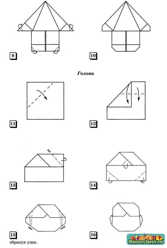 Оригами для детей. Мальчик