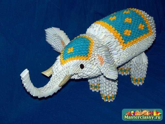 Индийский слон оригами