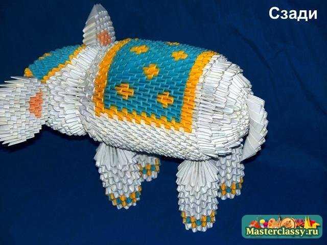 Оригами слон индийский