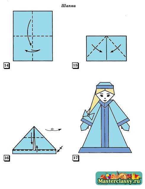 Оригами для детей. Снегурочка