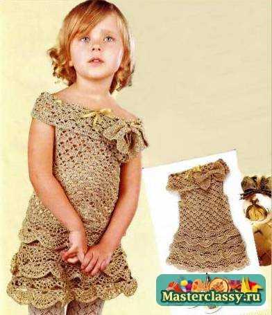 Золотое вязаное платье для девочки. Схема
