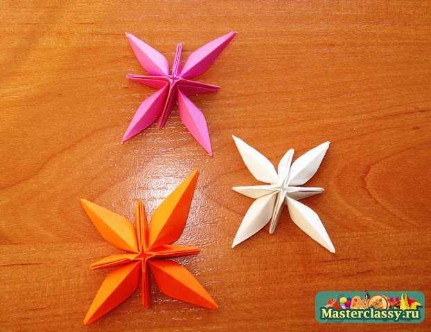 Оригами «Celestial star»