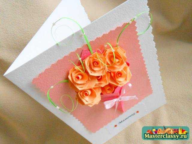 Как сделать открытку ко дню мамы своими