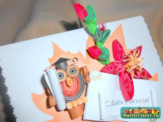 Какую нарисовать открытку на день рождения