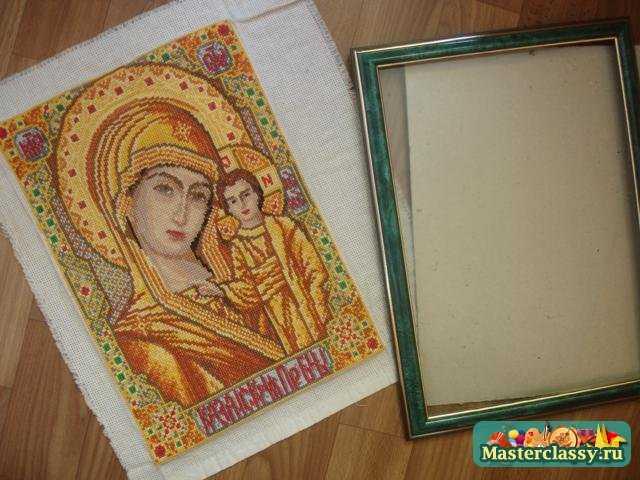 Вышивка икон крестиком.
