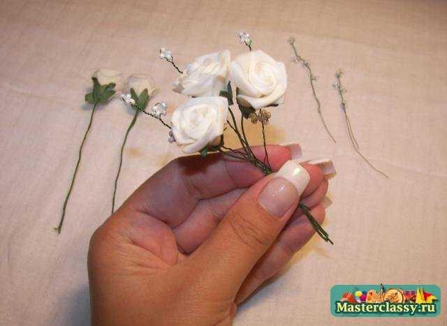 Бутоньерка из искусственных цветов своими руками