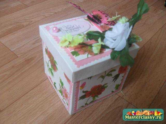 Коробка для подарка своими руками мастер класс 151