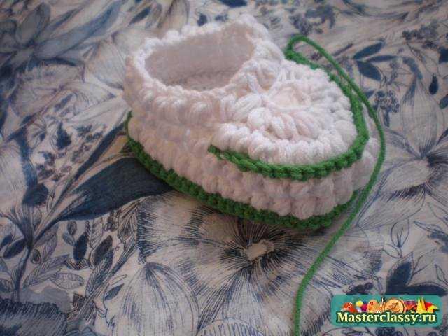 Вязание пинеток крючком.