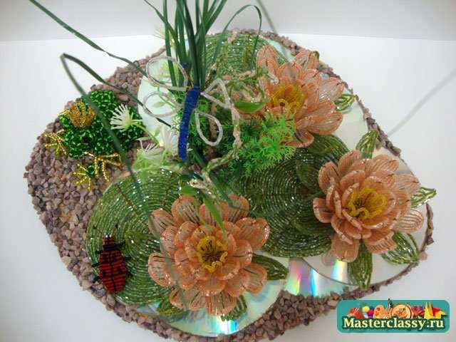 Цветы из бисера композиция из