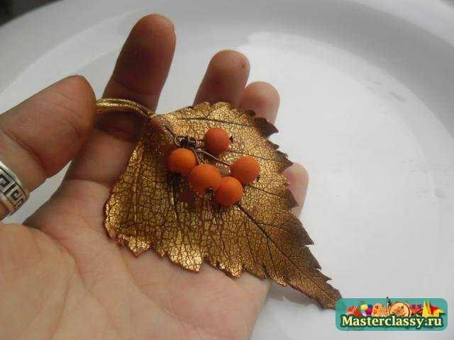 Брошь из полимерной глины Золота осень. Мастер класс с пошаговыми фото