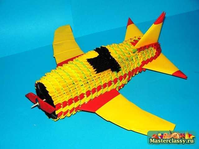 самолет модульное оригами