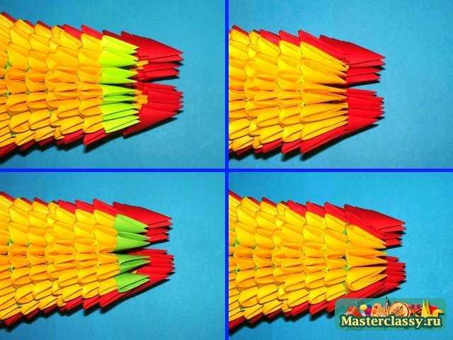 Модульное оригами Корпус