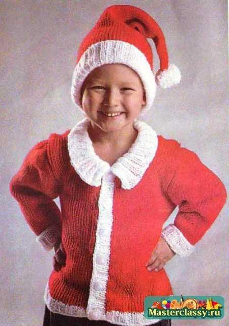 Вязаный костюм Санта Клауса