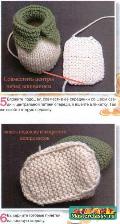 Cхемы вязания для начинающих