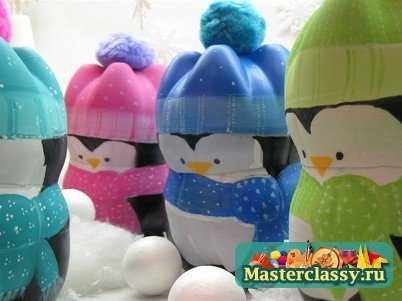 Зимние поделки из пластиковых бутылок. Пингвины