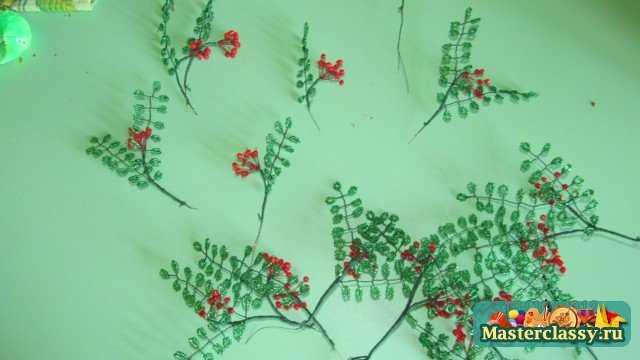 рябина из бисера мк - орхидея.