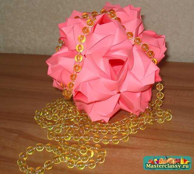 Мастер класс оригами для 3 класса