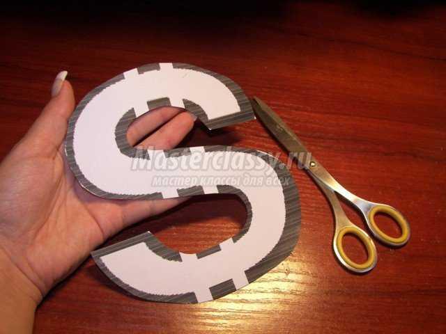 Доллар из конфет своими руками пошаговое фото