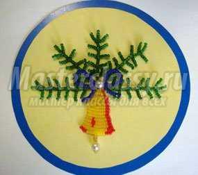 листья с бисера схема