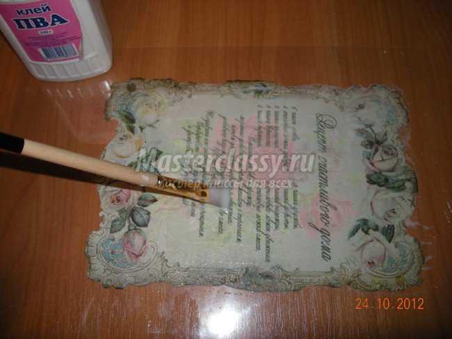 Свадебный декупаж тарелки с росписью контурами