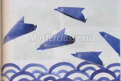 оригами. Дельфин ирука