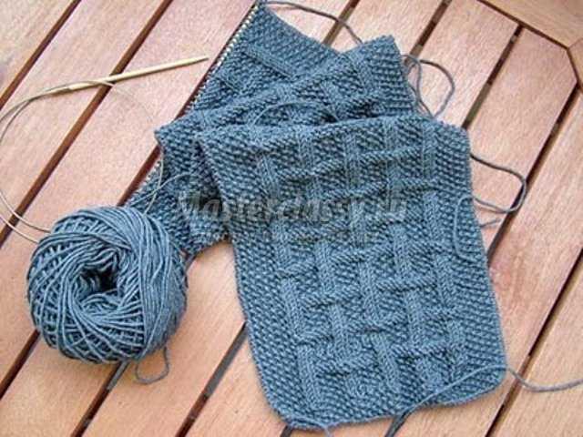 Для вязания шарфа, нам