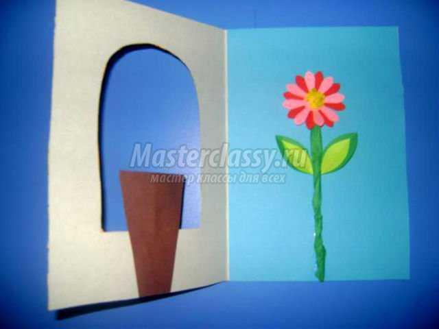 Как сделать подарок мама из цветной бумаги