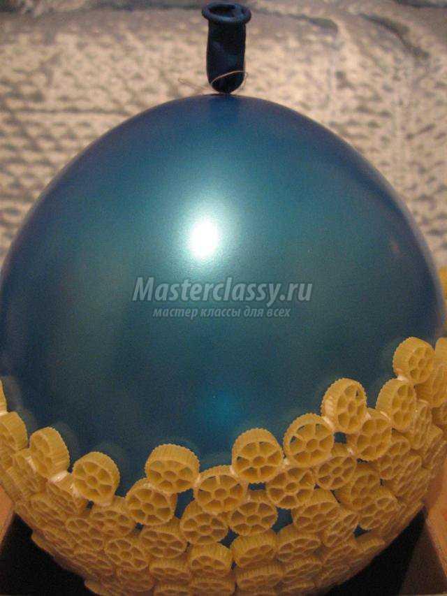 Новогодние шары из макарон своими руками мастер