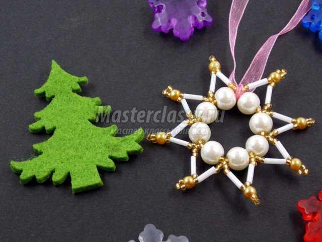 Новогодние украшения из бисера Звезда Мастер класс с пошаговыми фото.