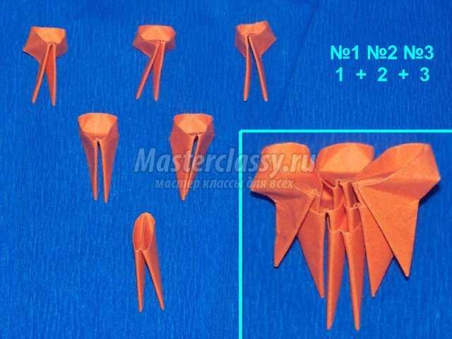цветок кактуса оригами