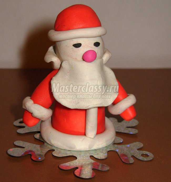 Дед мороз из пластилина своими руками
